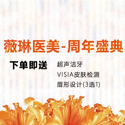 注射微整|北京爱芙莱玻尿酸1ml 无痛注射 面部填充图片