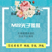 北京王者之心OPT 第五代光子技术 OPT均衡脉冲 蓝宝石冷却 6种滤片组合