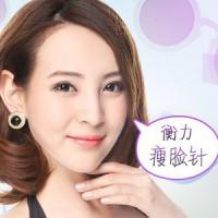 杭州国产衡力瘦脸针瘦脸