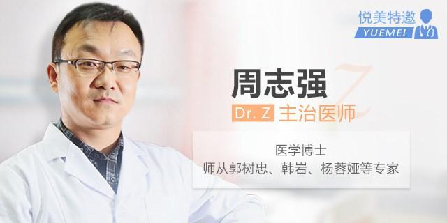 北京肉毒素除皱