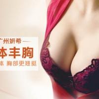 胸部整形 广州硅胶假体隆胸 打造深V曲线 做性感女人