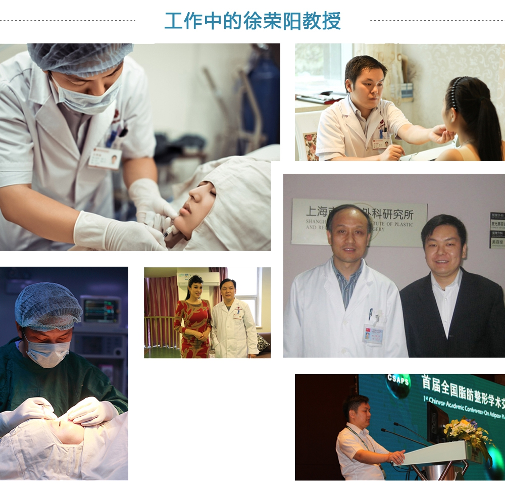 徐荣阳 医生