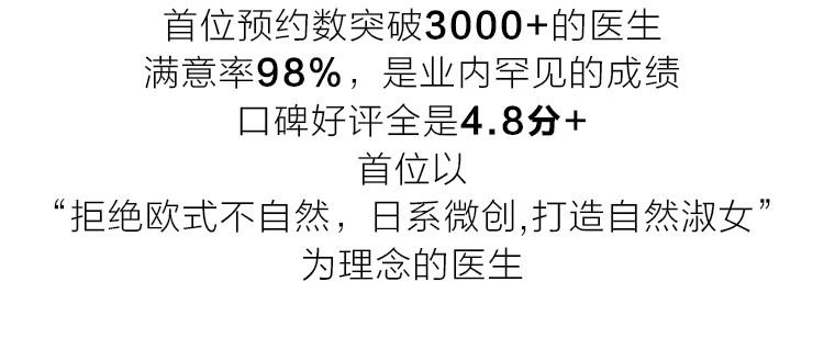 北京纳米脂肪填充