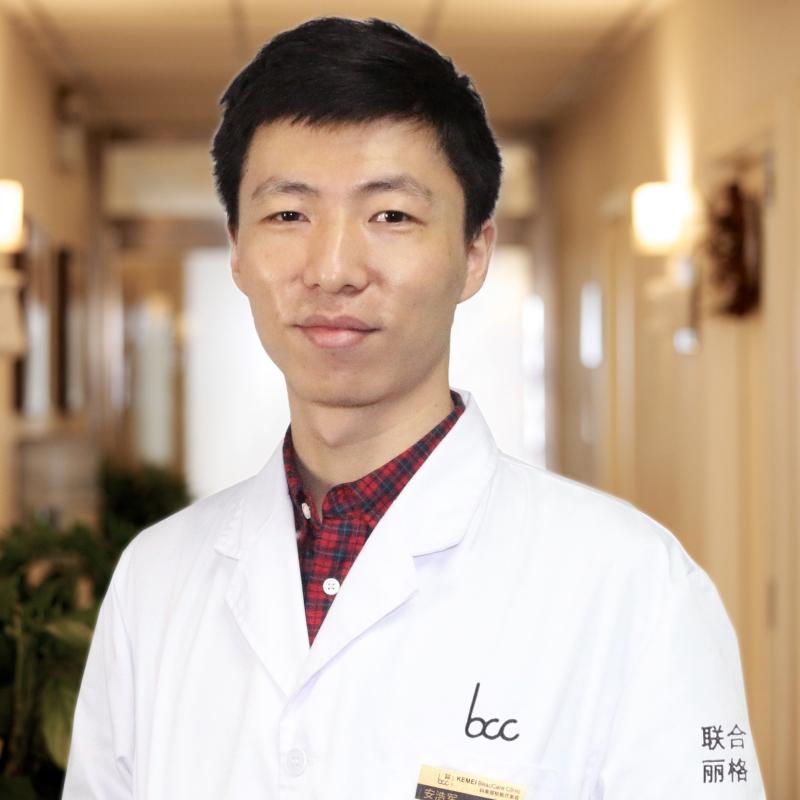 安浩军医生