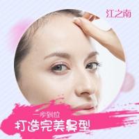 硅胶假体隆鼻 定制属于你的美丽侧颜
