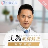 北京乳房矫正