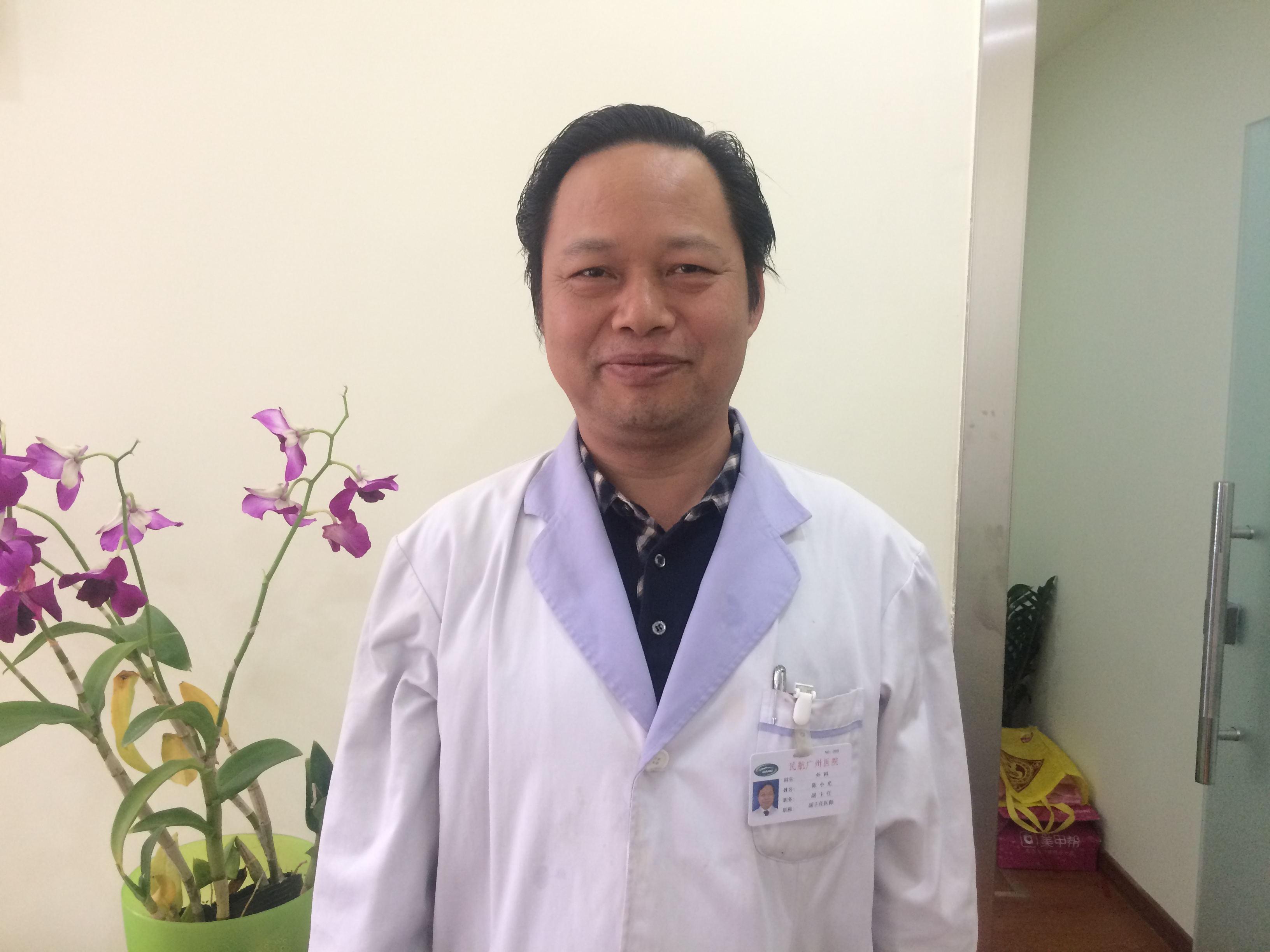 陈小光医生