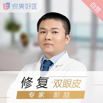 北京双眼皮修复